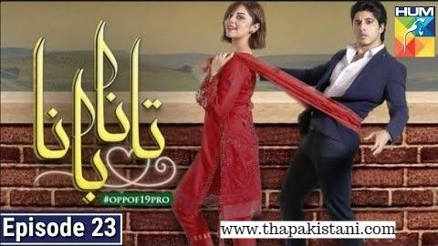 Tana-Bana-Epsiode-23-_-6-May-2021-1