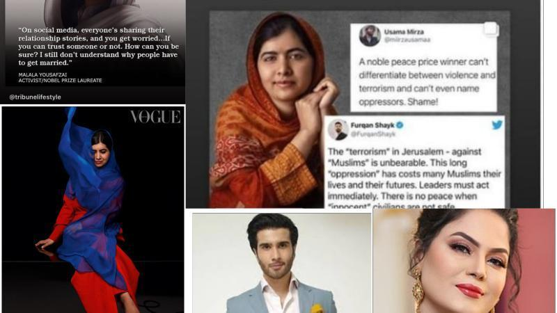Celebrities React To Malala Recent Statement About Marriage