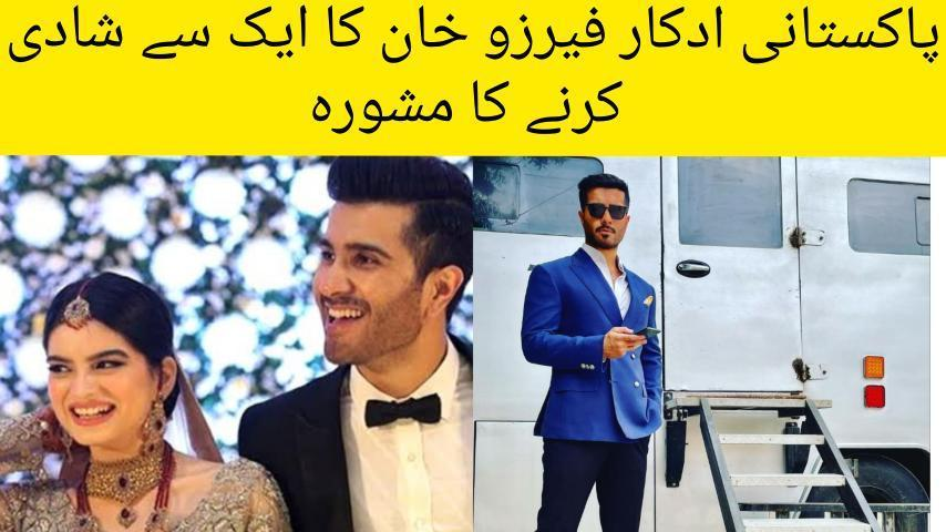 Pakistani-Actor-Feroze-Khan-Advices-To-Marry-More-Than-Once