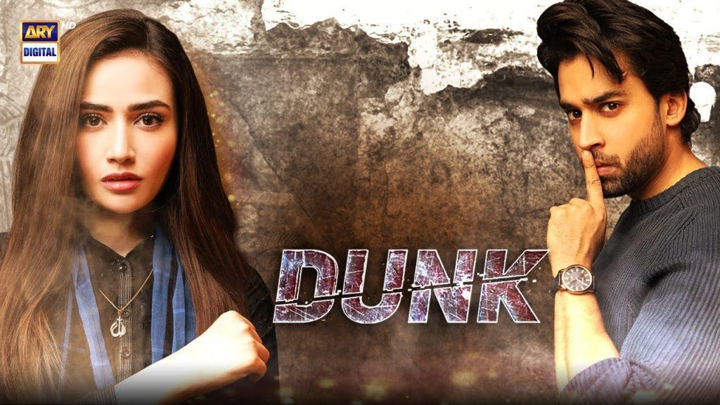 dunk-drama